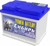 Аккумулятор Тюмень Сибирь (Ca/Ca) 6СТ-62L