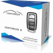 Автосигнализация CENTURION 06